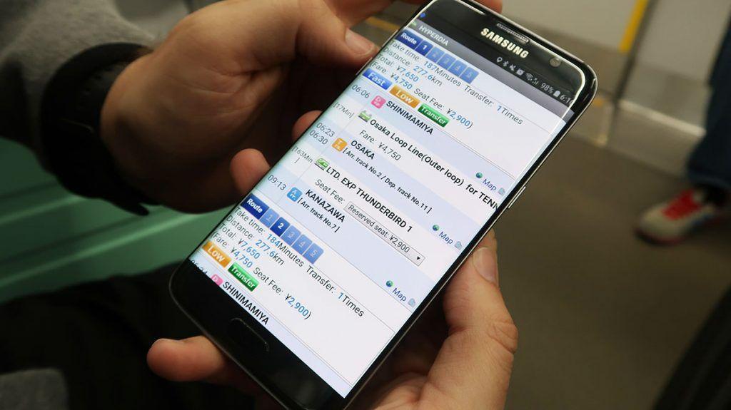 Cómo tener internet en Japón: SIM Holafly