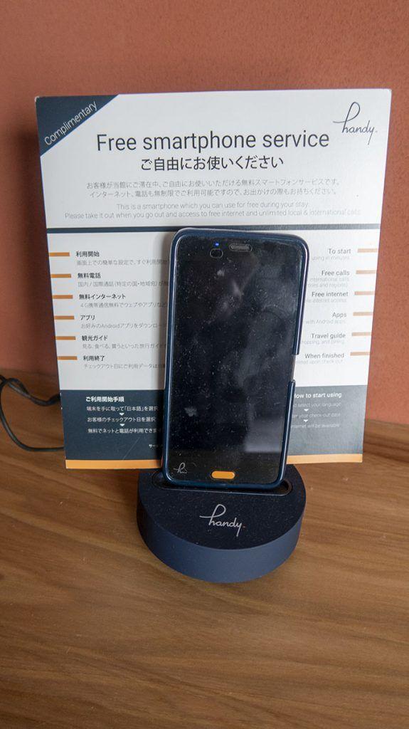 Cómo tener internet en Japón: Móvil WIFI de hotel