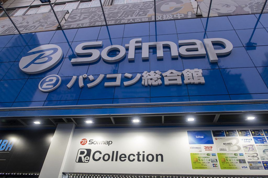 Cómo tener internet en Japón: SIM en Japón