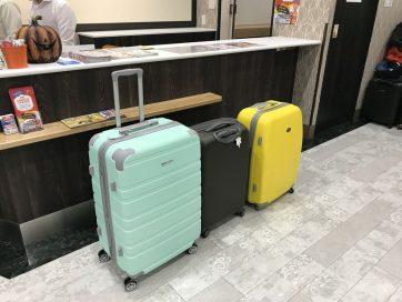 LuggageHero, la mejor opción para guardar tus maletas cuando estás de viaje