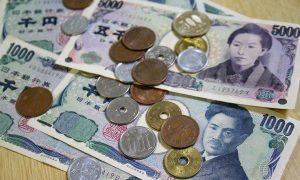 Moneda en Japón: el yen japonés o JPY 💴