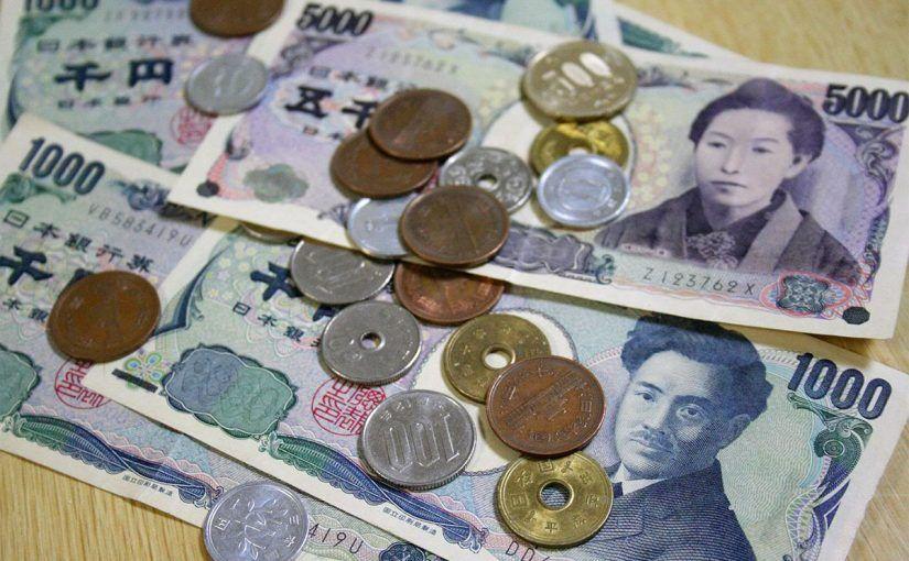 moneda en Japón - el yen