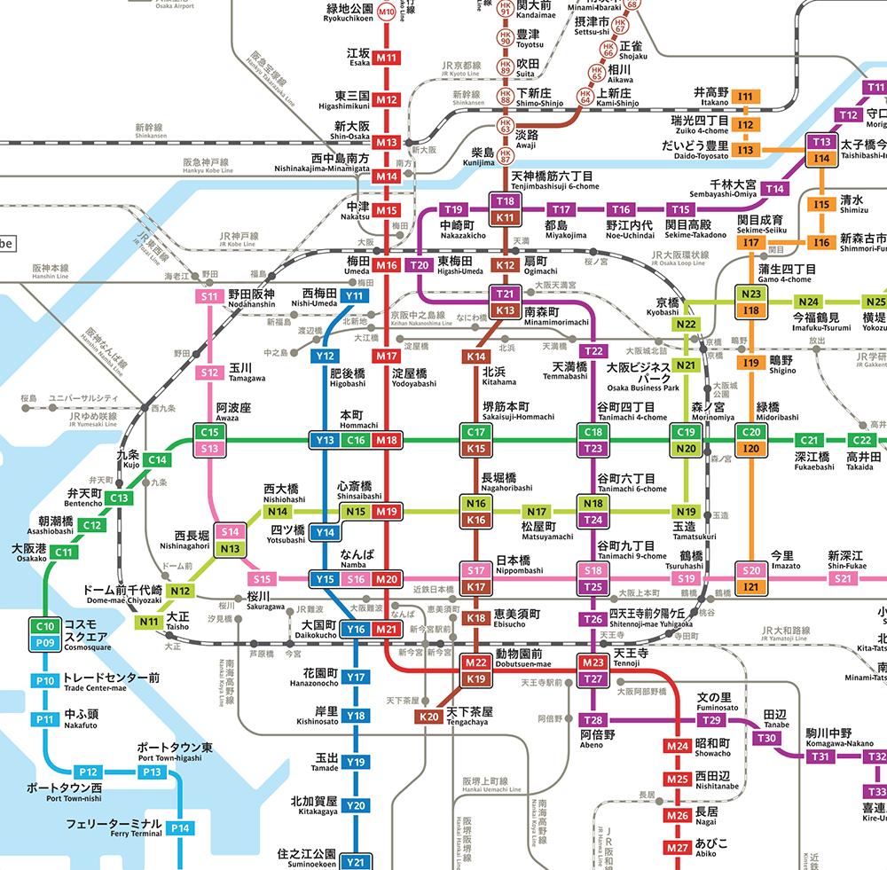 Transporte en Osaka: plano de metro (zona centro)