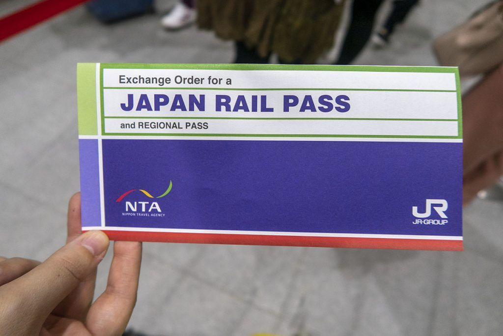 Orden de intercambio del Japan Rail Pass