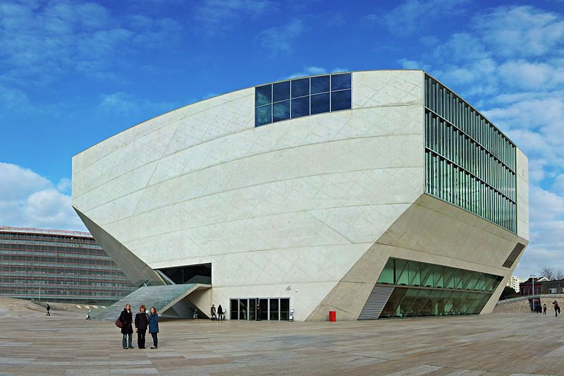 Qué ver en Oporto: Casa da Música