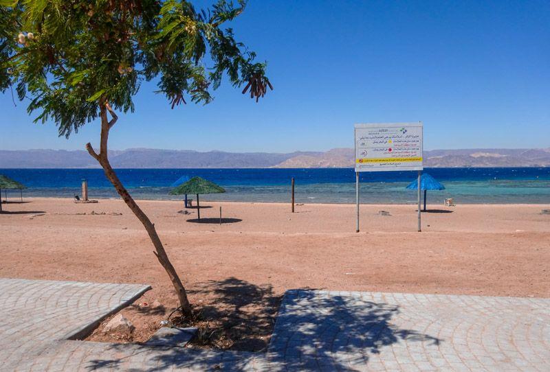 Qué hacer en Áqaba: disfrutar del sol en alguna de sus playas