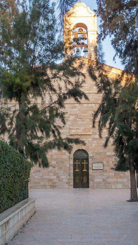 Qué ver en Madaba: iglesia de San Jorge
